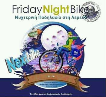 friday night bike limassol2