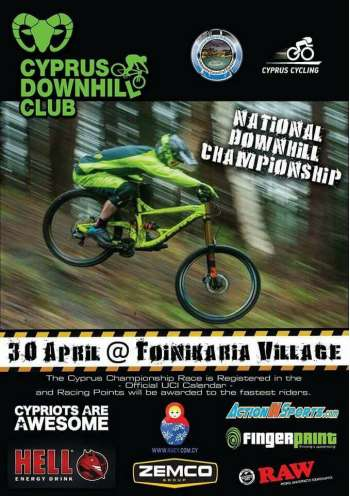 Cyprus Downhill National Championship 30.4.17 Poster